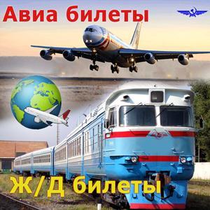 Авиа- и ж/д билеты Мирного