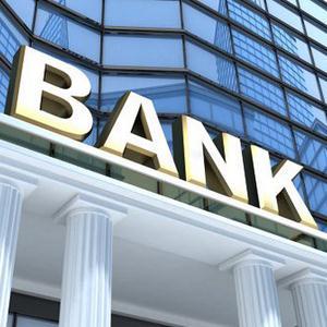 Банки Мирного