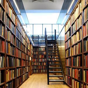 Библиотеки Мирного