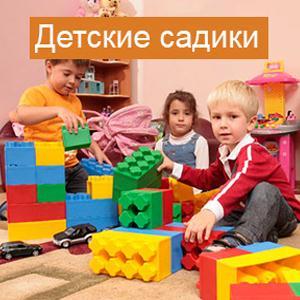 Детские сады Мирного