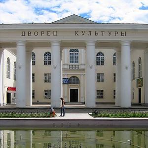Дворцы и дома культуры Мирного