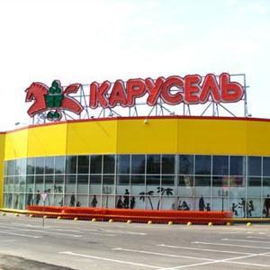 Гипермаркеты Мирного