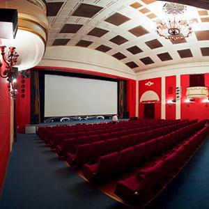 Кинотеатры Мирного
