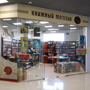 Книжные магазины Мирного