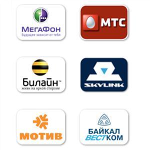 Операторы сотовой связи Мирного