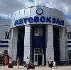 Автовокзалы в Мирном
