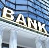 Банки в Мирном