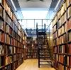 Библиотеки в Мирном