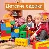 Детские сады в Мирном