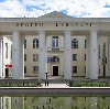 Дворцы и дома культуры в Мирном