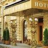 Гостиницы в Мирном