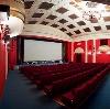 Кинотеатры в Мирном