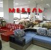 Магазины мебели в Мирном