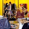 Магазины одежды и обуви в Мирном