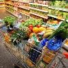 Магазины продуктов в Мирном