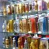 Парфюмерные магазины в Мирном