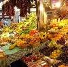 Рынки в Мирном