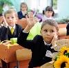 Школы в Мирном