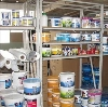 Строительные магазины в Мирном