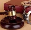 Суды в Мирном