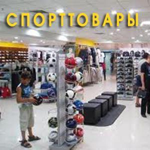 Спортивные магазины Мирного